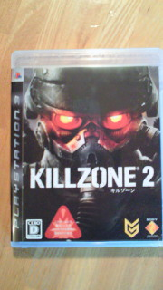 KILLZONE2←あってる?