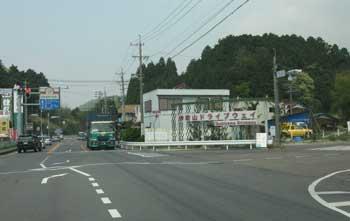 関ヶ原ドライブウェイへ