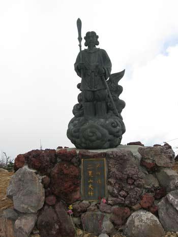 二荒神神社