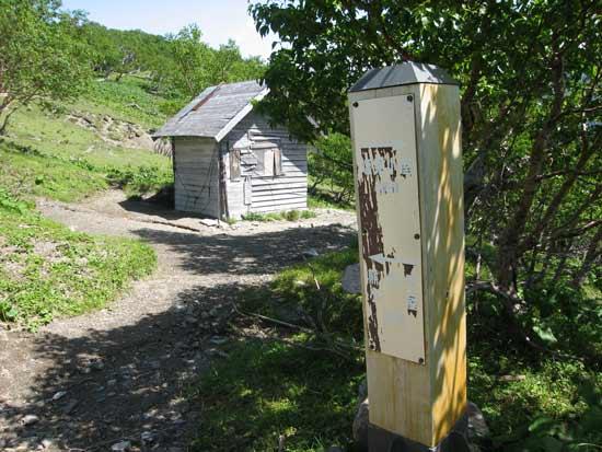 北俣岳避難小屋