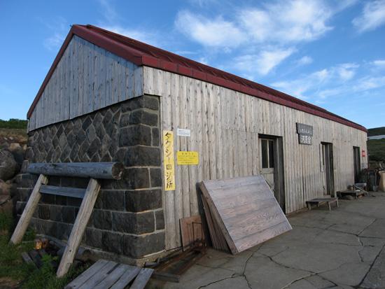 河原宿小屋