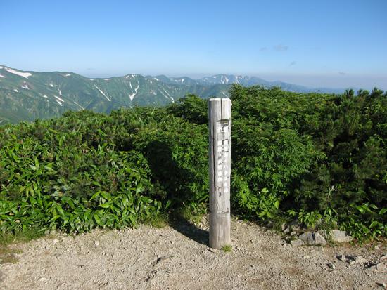 小朝日岳の頂上