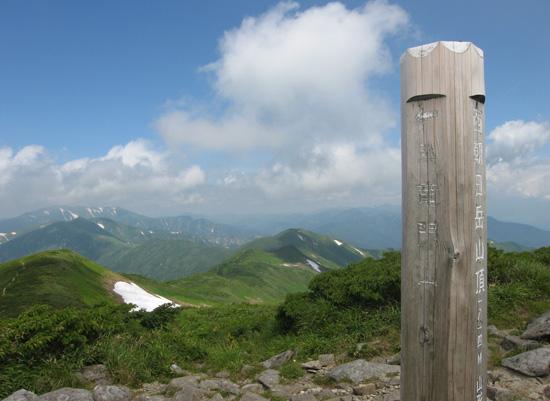 西朝日岳の山頂