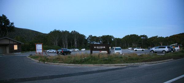 酸ヶ湯温泉駐車場