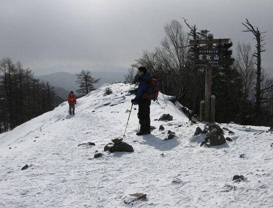 雲取山の山頂にて