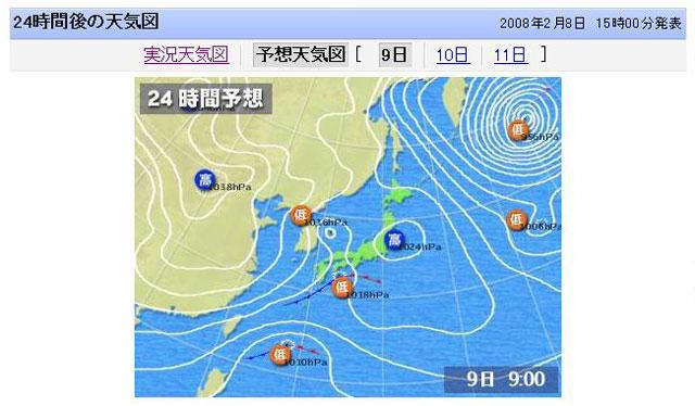 2月9日の予想天気図