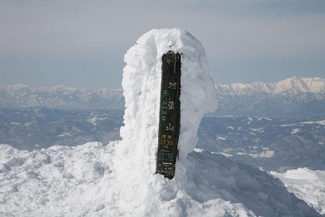 地蔵山の山頂