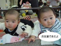 photo_21.jpg