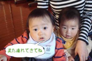 photo_35.jpg