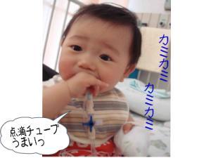 photo_36.jpg