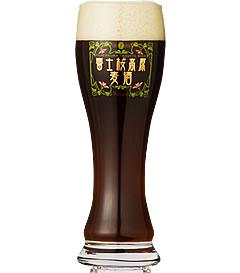 beerfesta_3_2090526