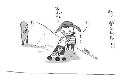 oocyaku2