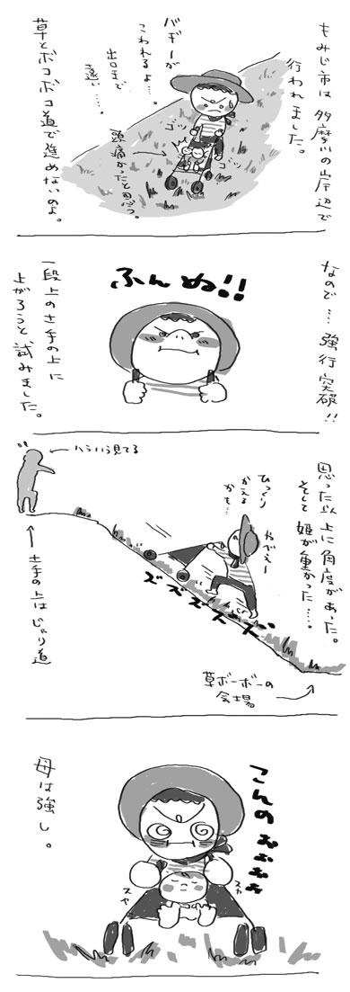 oocyaku