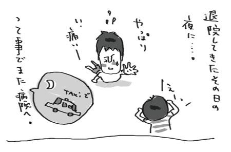 tanseki2