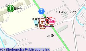 田中近隣センター地図