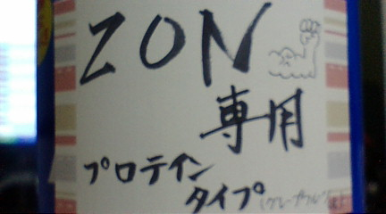 20090327215851