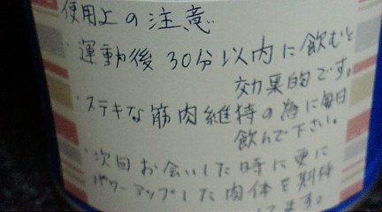 20090327215853