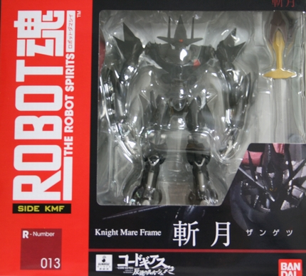 ROBOT魂  斬月1
