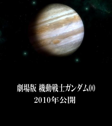 機動戦士ガンダム00 2nd  第25話 (Divx6.8.4 1280x720).avi_001434934