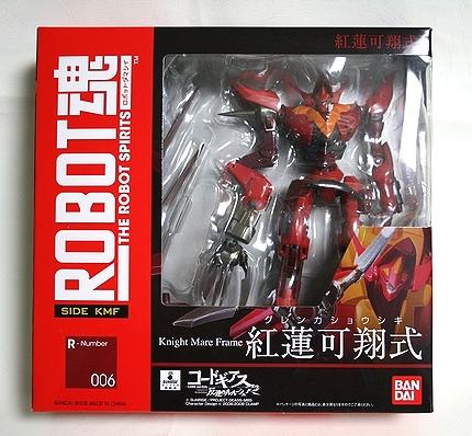ROBOT魂  紅蓮可翔式13