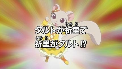 フレッシュプリキュア! 第09話 (D-EX 1280x720 x264 AAC).mp4_001473590