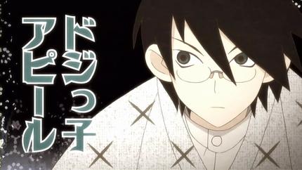[S^M] Sayonara Zetsubo Sensei 2 09 RAW.avi_001006247