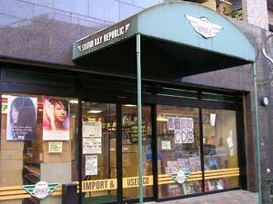 サウンドベイ金山店