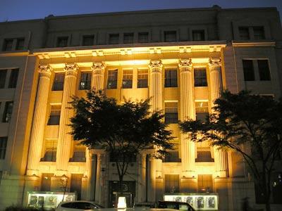 UFJ銀行貨幣資料館