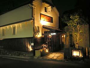 Nagono Salon