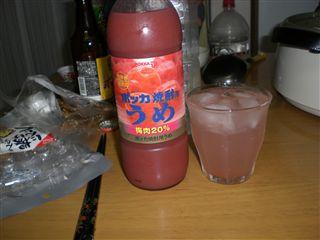 20081013_02