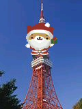 くーまん☆クリスマスバージョン②