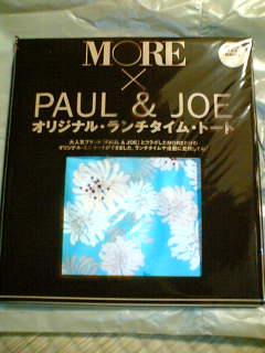MORE・ポール&ジョー コラボバック