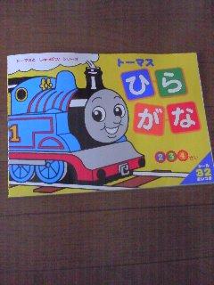 20080929101507.jpg