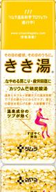 item05_big.png