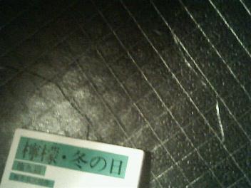 200712112255000.jpg