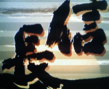 200811072033000.jpg