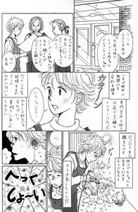 トリミング・ウーマン002
