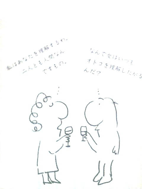 p089.jpg