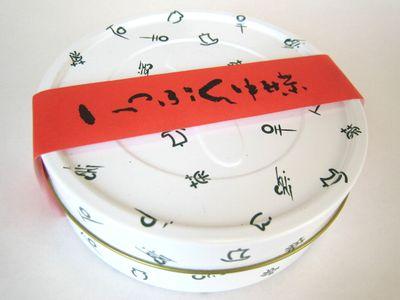 中村藤吉郎--ちゃっといっぷくセット(中村茶・ティーパック)。