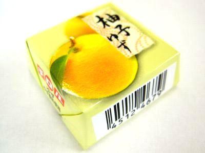 チロルチョコ--柚子。
