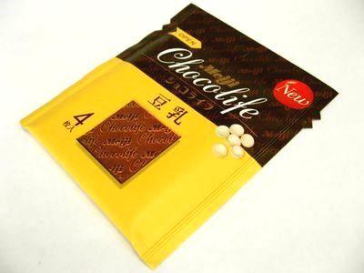 Meiji--ショコライフ 豆乳。