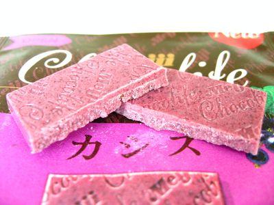 Meiji--ショコライフ カシス。