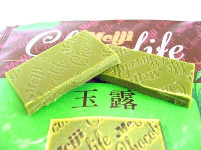 Meiji--ショコライフ 玉露。