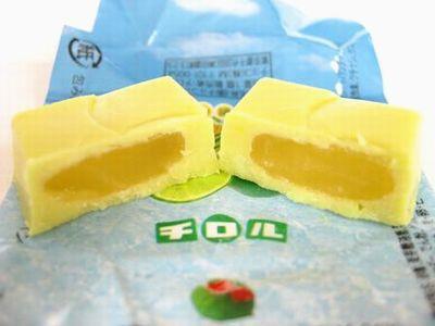 チロルチョコ--沖縄&北海道チョコ。
