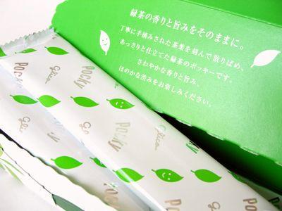 ポッキー--つぶつぶ緑茶。