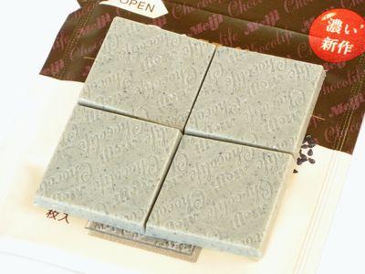 Meiji--ショコライフ 黒ごま。