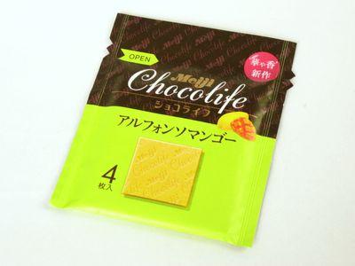 Meiji--ショコライフ アルフォンソマンゴー。