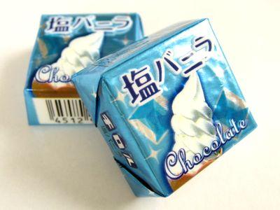 チロルチョコ--塩バニラ。