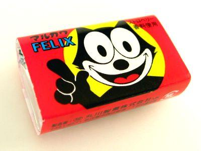 丸川製菓--フィリックスフーセンガム。