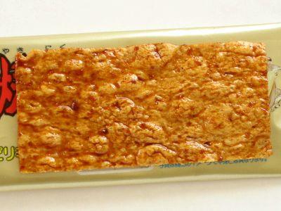 菓道--焼肉さん太郎。